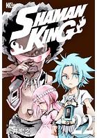 SHAMAN KING 〜シャーマンキング〜 KC完結版 (22)