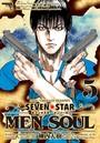 SEVEN☆STAR MEN SOUL 5