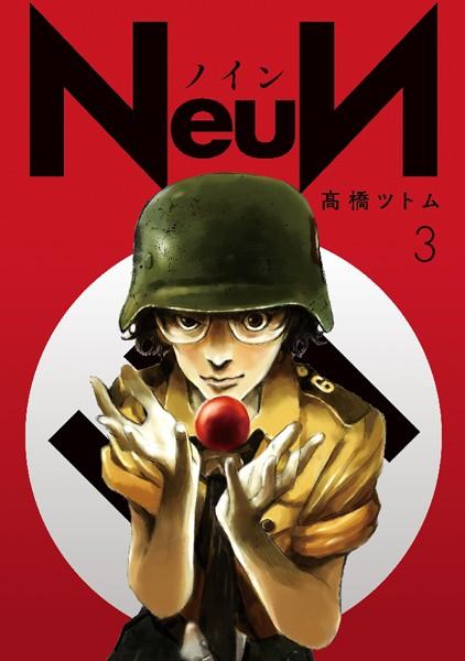 NeuN (3)