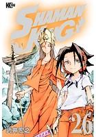 SHAMAN KING 〜シャーマンキング〜 KC完結版 (26)