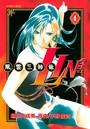 風雲三姉妹LIN3 4
