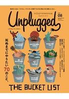 HOUYHNHNM Unplugged ISSUE 08 2018 AUTUMN WINTER