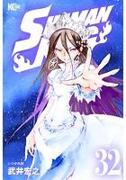 SHAMAN KING 〜シャーマンキング〜 KC完結版 (32)