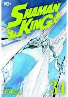 SHAMAN KING 〜シャーマンキング〜 KC完結版 (34)