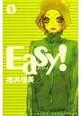 Easy! 1