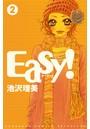 Easy! 2