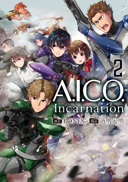 A.I.C.O. Incarnation 2