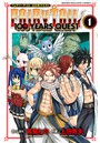 FAIRY TAIL 100 YEARS QUEST (1)