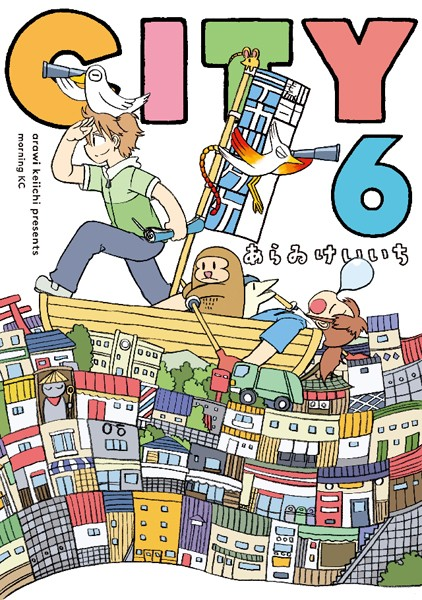 CITY (6)