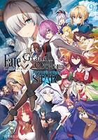 Fate/Grand Order アンソロジーコミック STAR (9)