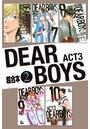 DEAR BOYS ACT3 超合本版 2