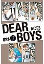DEAR BOYS ACT3 超合本版 3