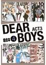 DEAR BOYS ACT3 超合本版 4