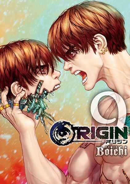 ORIGIN (9)