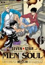 SEVEN☆STAR MEN SOUL 6