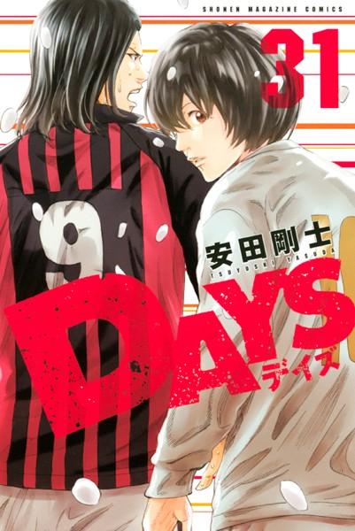 DAYS 31
