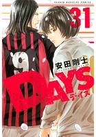 DAYS (31)