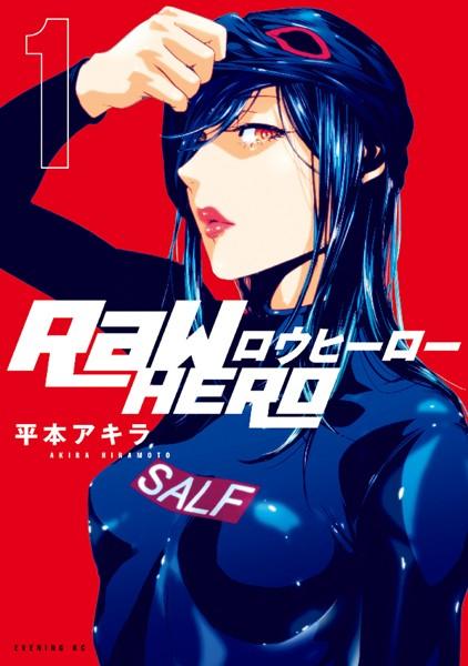 RaW HERO (1)