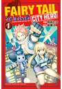 FAIRY TAIL CITY HERO (1)