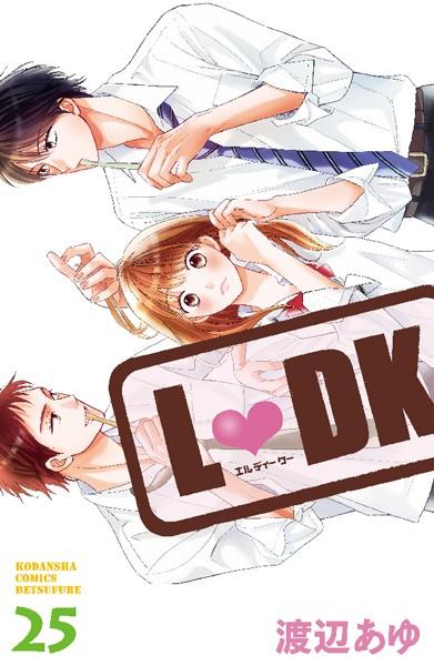 L・DK 25