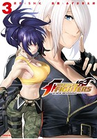 THE KING OF FIGHTERS 〜A NEW BEGINNING〜 (3)