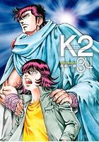 K2 34