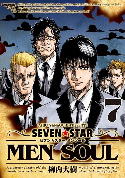 SEVEN☆STAR MEN SOUL 7