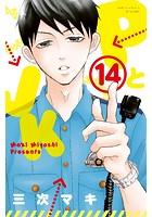 PとJK (14)