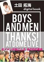 土田拓海デジタル版 BOYS AND MEN THANKS! AT DOME LIVE