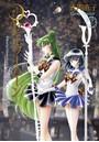美少女戦士セーラームーン 完全版 (7)