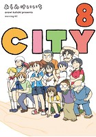 CITY (8)