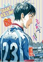 GIANT KILLING 52