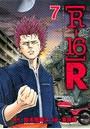 [R-16]R 7