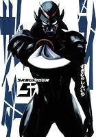 サムライダー 5