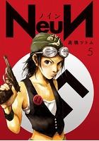 NeuN (5)