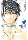 Deep Love Again 2