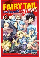 FAIRY TAIL CITY HERO (3)