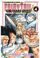 FAIRY TAIL 100 YEARS QUEST (4)