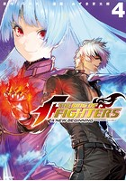 THE KING OF FIGHTERS 〜A NEW BEGINNING〜 (4)