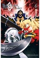 Fate/Grand Order-turas realta- (6)