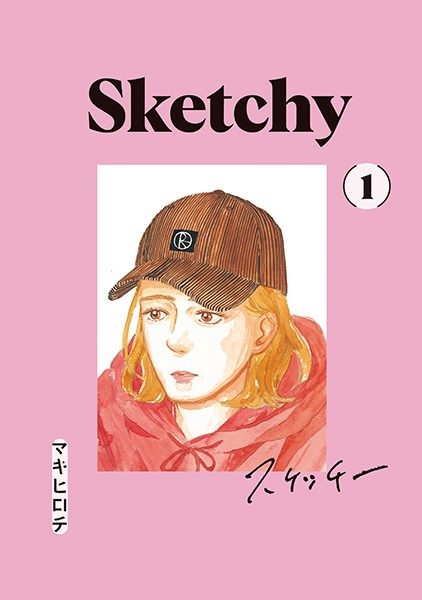 SKETCHY (1)