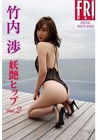 遶ケ蜀�貂峨�悟ヲ冶恩繝偵ャ繝� vol.2縲� FRIDAY繝�繧ク繧ソ繝ォ蜀咏悄髮�