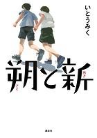 譛斐→譁ー