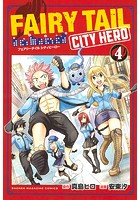 FAIRY TAIL CITY HERO (4)