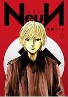 NeuN (6)