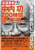 荳ュ蜀�蜉� 豬�騾夐擠蜻ス 200譎る俣隱槭j荳九m縺�