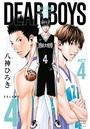 DEAR BOYS ACT4 (4)