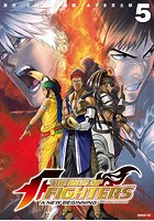 THE KING OF FIGHTERS 〜A NEW BEGINNING〜 (5)