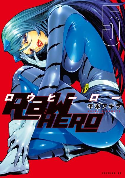 RaW HERO (5)