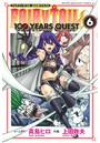 FAIRY TAIL 100 YEARS QUEST (6)